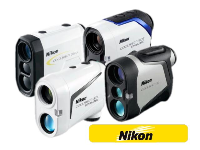 NIKON レーザー距離計の比較 2020年版