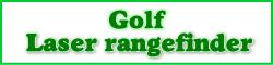 ゴルフ用レーザー距離計の比較とランキング