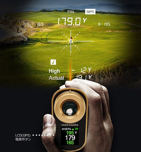 GPSゴルフナビとレーザー距離計の一体化モデル